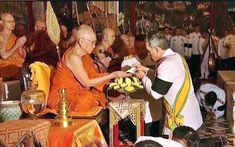 The Establish Ceremony of the 20th Sangharaja of Thailand