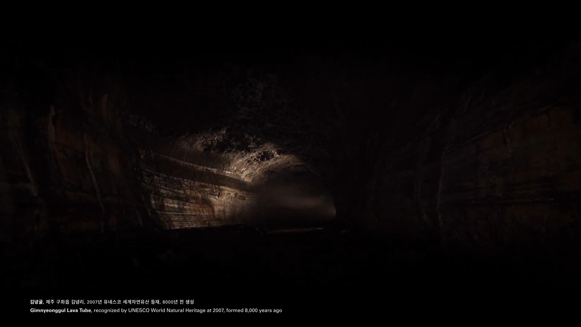 ท่อลาวากิมยอนกุล Gimnyeonggul เกิดขึ้นเมื่อ 8,000 ปีที่แล้ว – รับรองเป็นมรดกโลกโดยยูเนสโกเมื่อปี พ.ศ. 2550